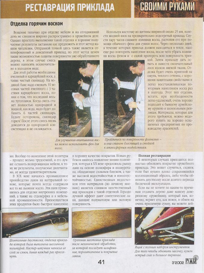 Как залить фундамент своими руками для бани