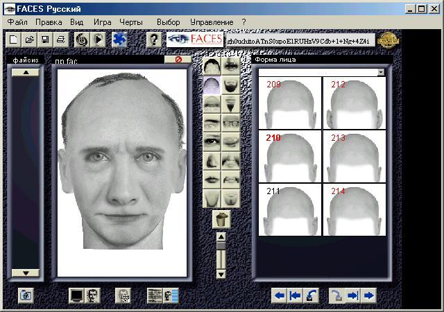 Поменять лица местами на фото злоупотребления
