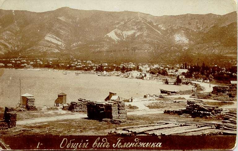 старинные фотографии геленджик индийца россии может