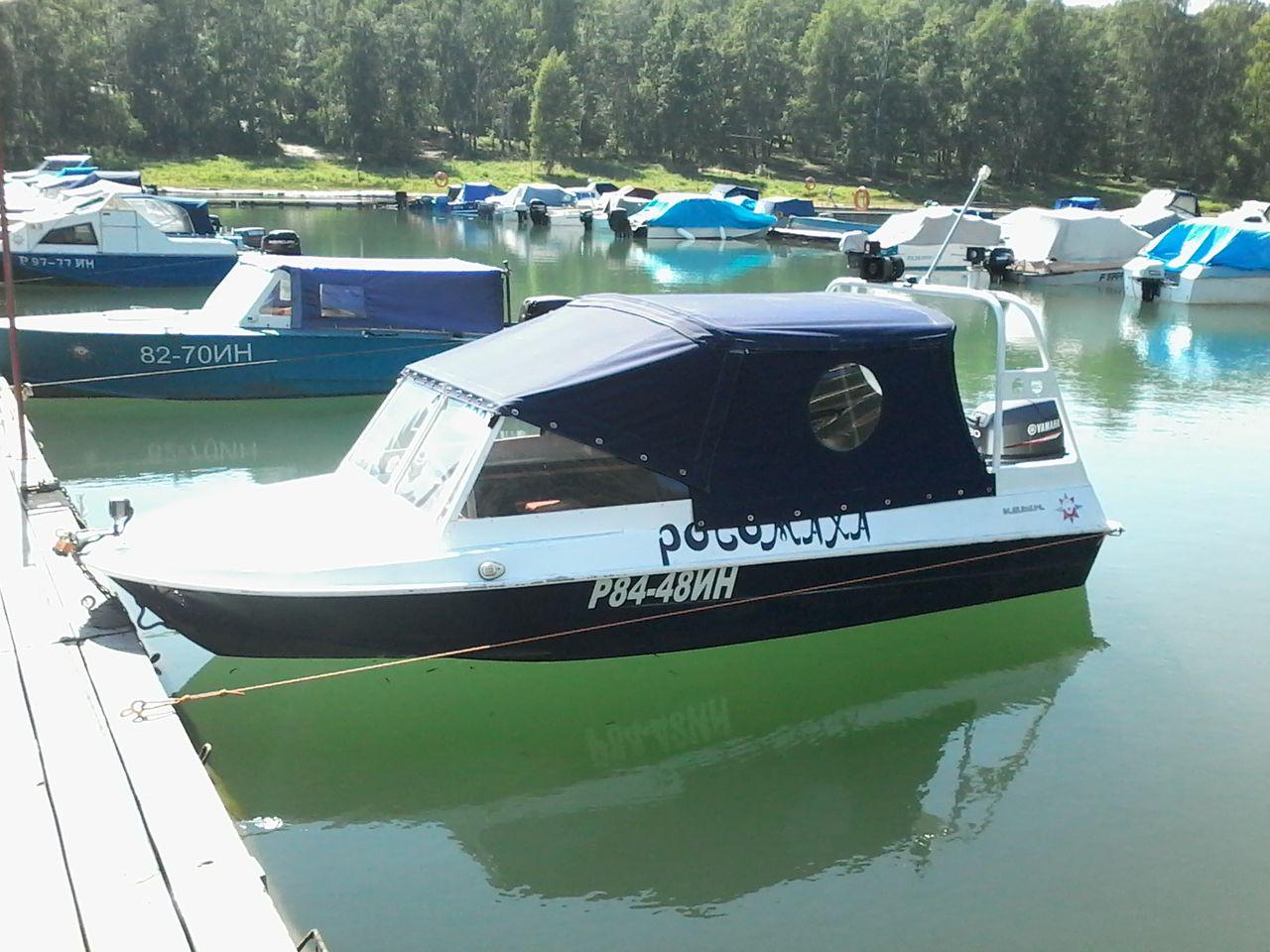 установка кринолинов на лодку