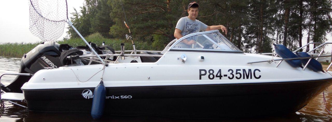 лодки феникс с мотором