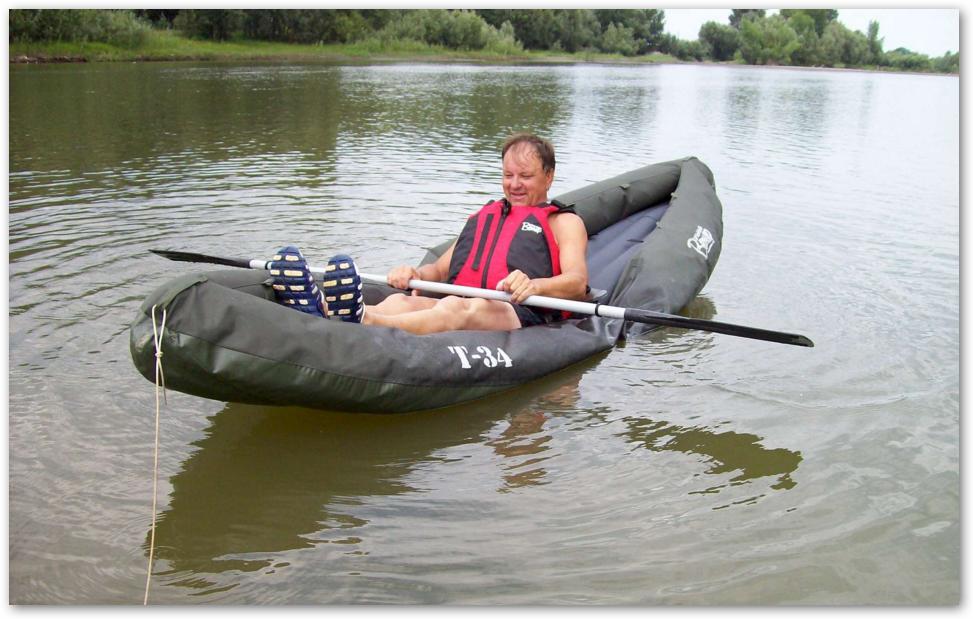 лодка надувная тайга 280