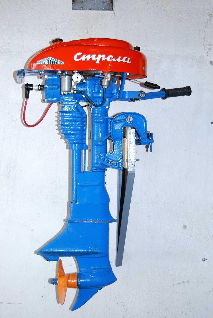 лодочный мотор стрела мощность