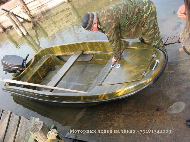 доработка стеклопластиковой лодки