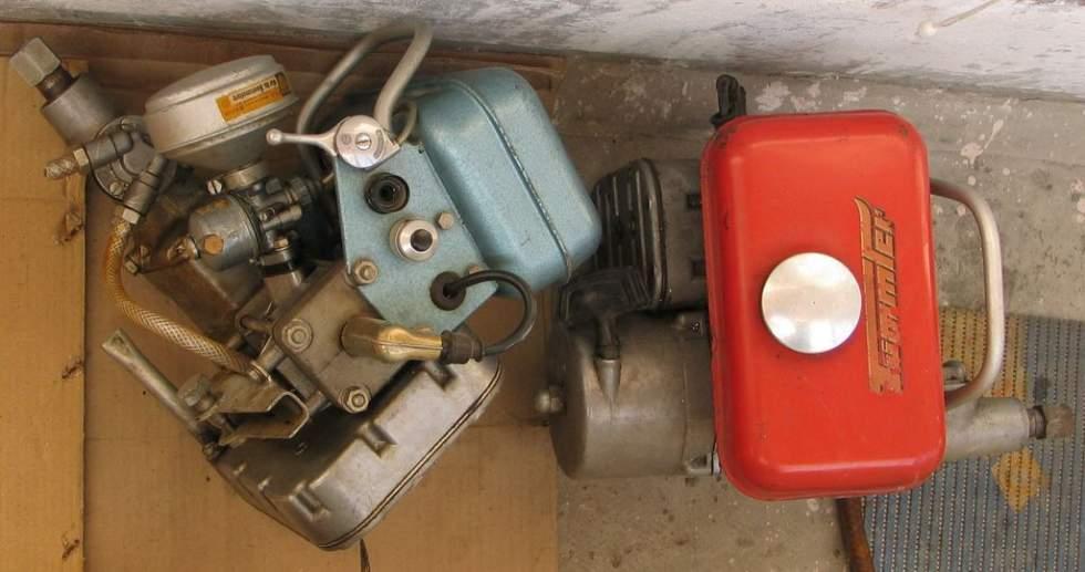 лодочные мотор кама в перми цены