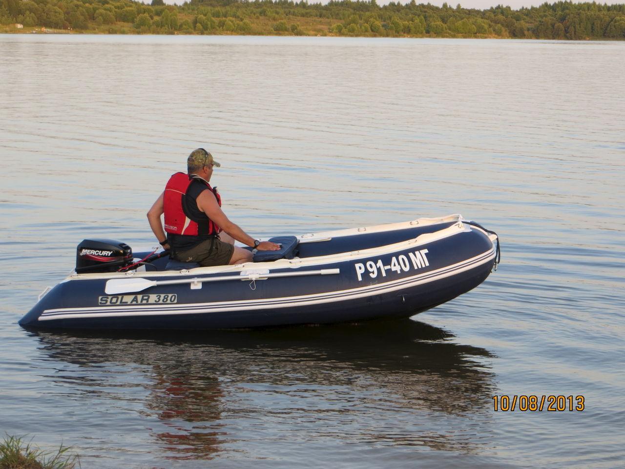 видео солар лодки
