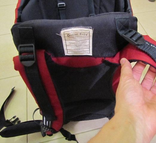 Ремонт школьного рюкзака своими руками 247