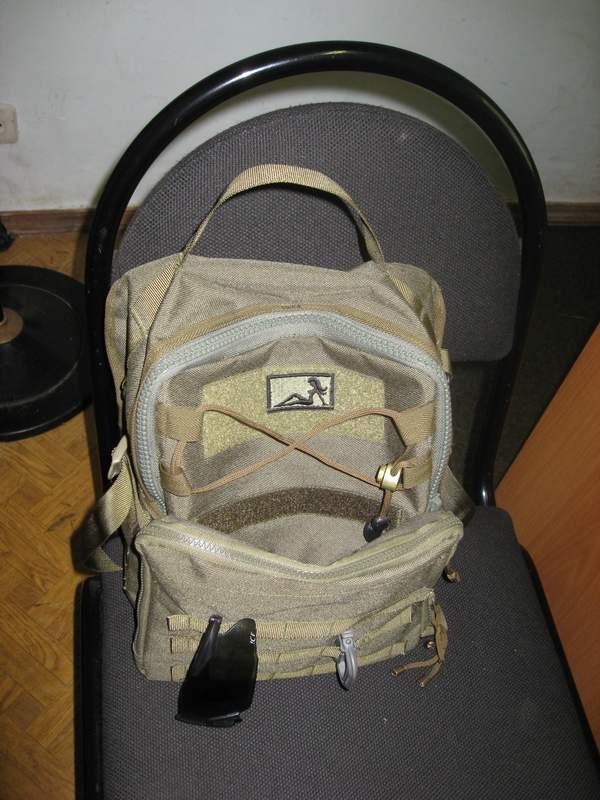 Однолямочный рюкзак сшить 10