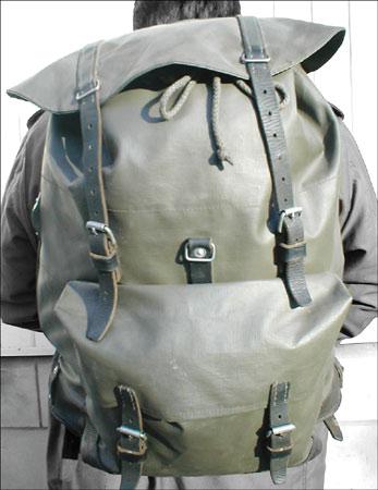 Как сшить рыболовный рюкзак рюкзак эрго продам