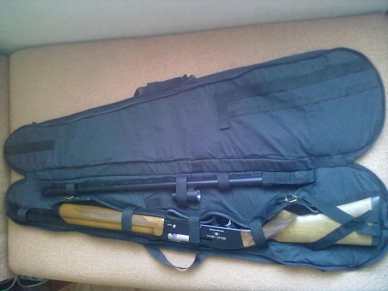 Продам чехол-тубус для ружья 38