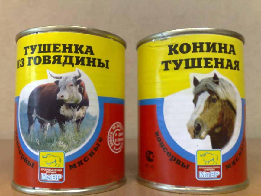 В Екатеринбурге в магазине продают тушенку «с