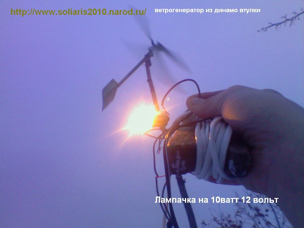 Ветряные генераторы как сделать самому