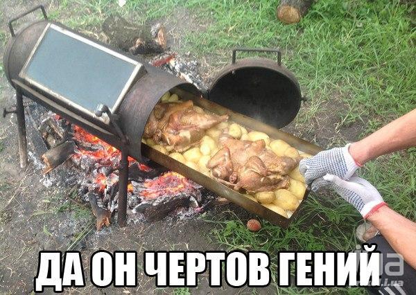 Труба для приготовления пищи на природе своими руками