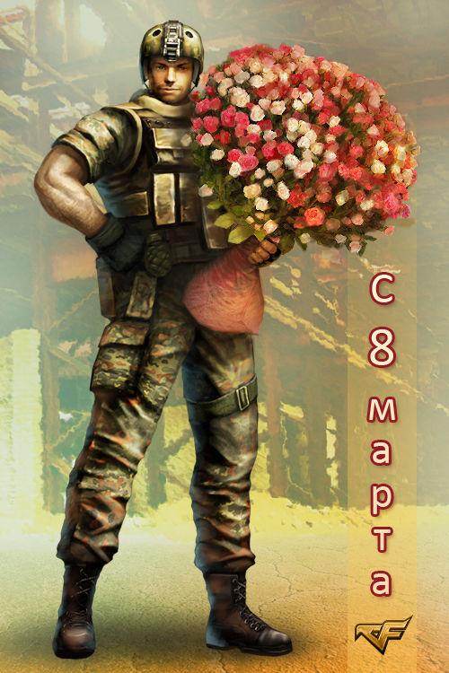 феврале 8 марта картинки военные лагерные воспоминания