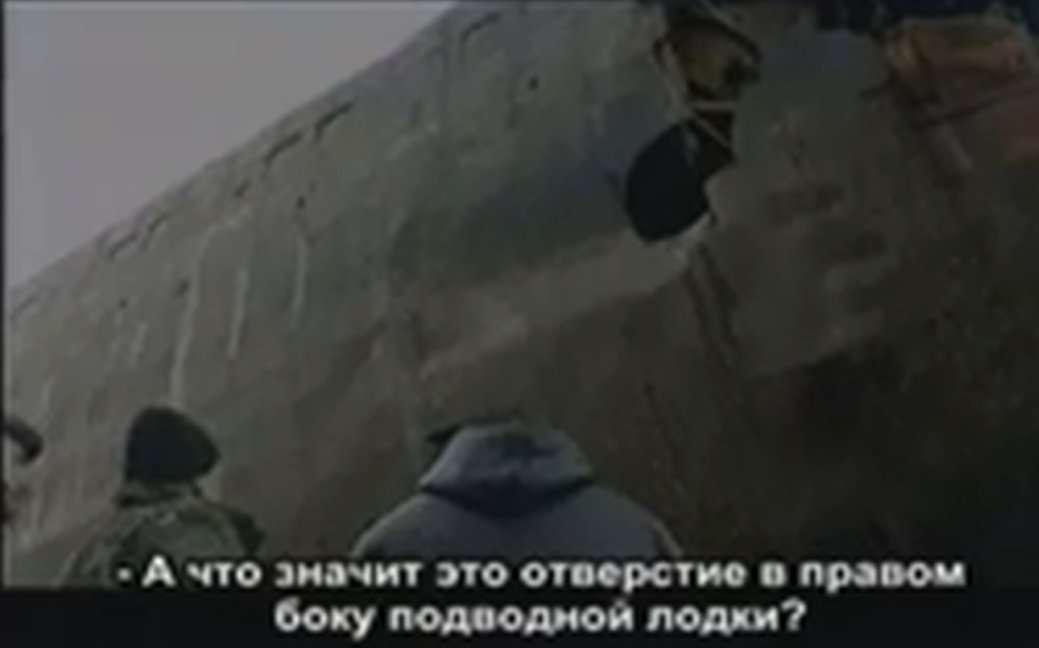 видео как утонула лодка курск