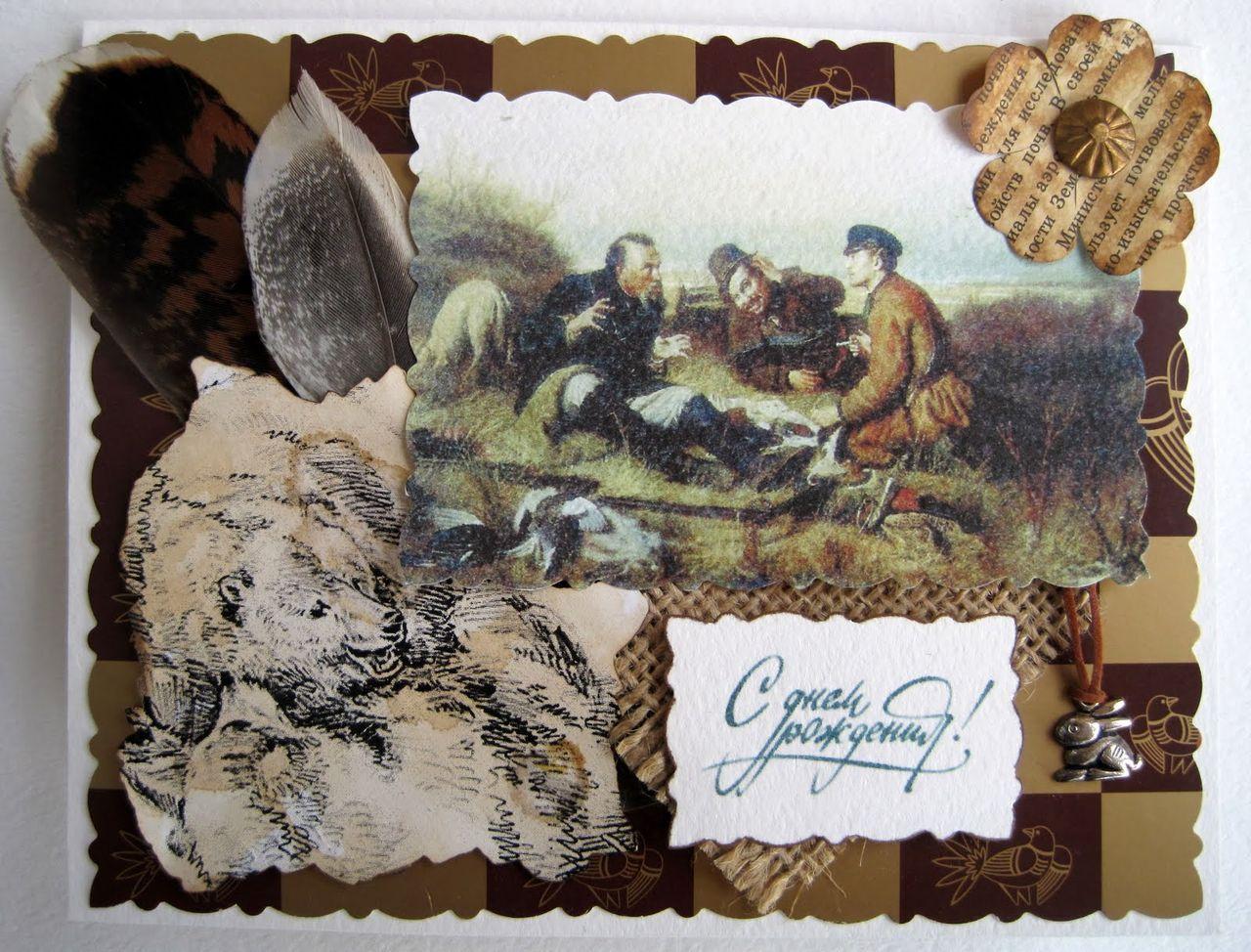 Поздравление с днем рождения другу охотнику