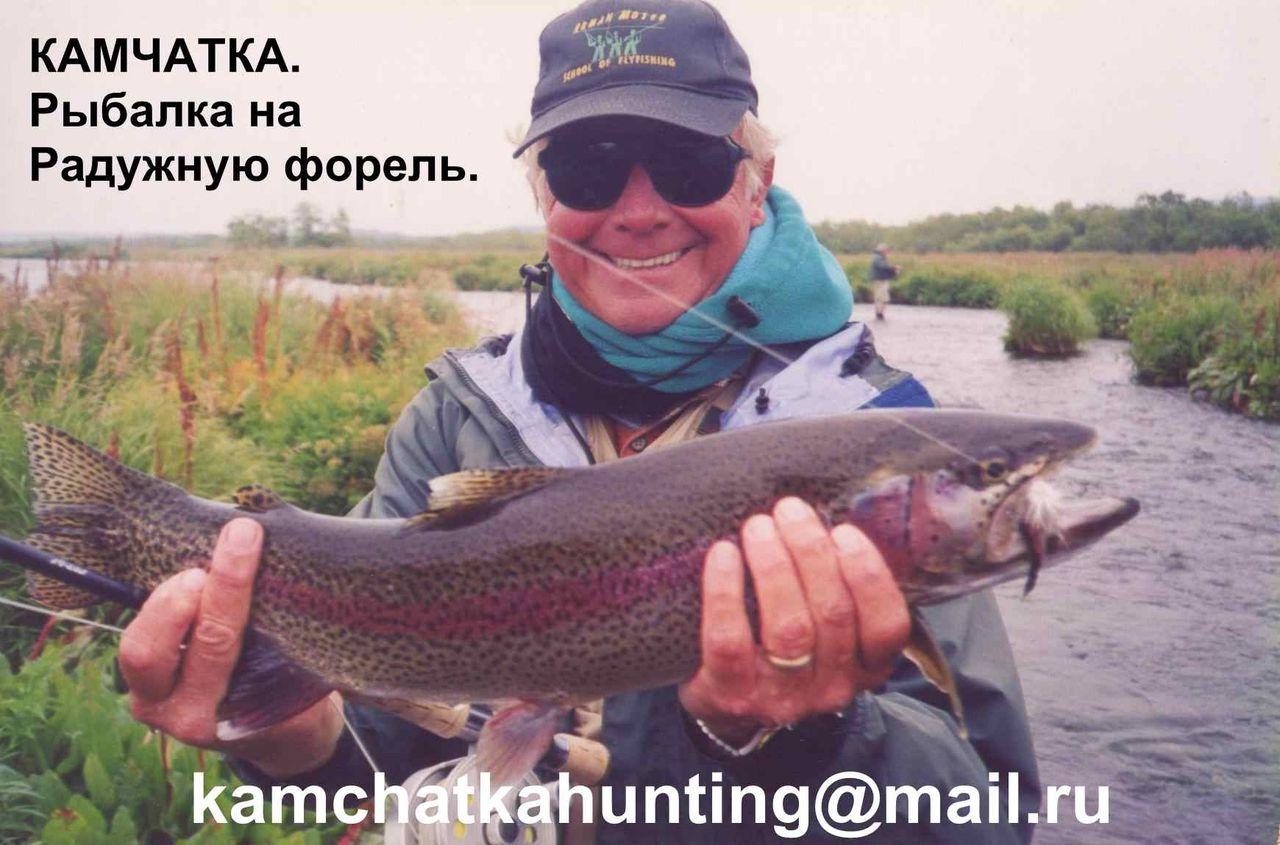 для дорогого рыбака
