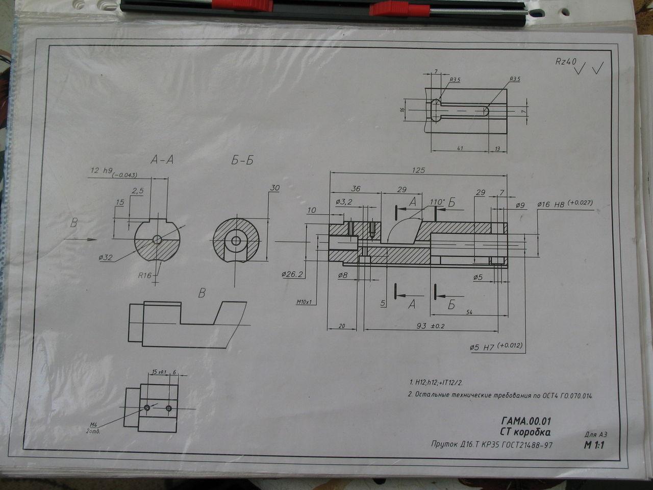 Изготовление ствольной коробки для пневматики своими руками