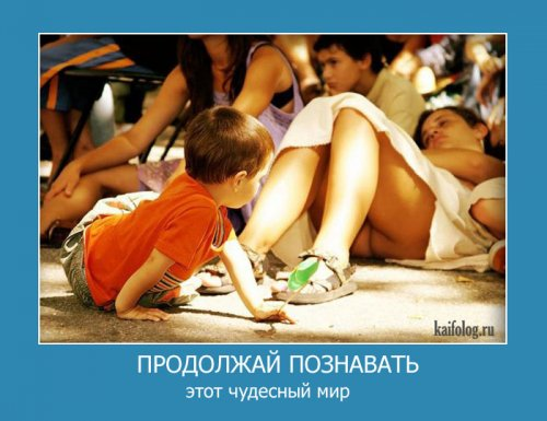 мама доча и сын секс.ру