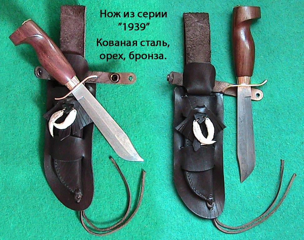 купить нож для рыбалки в спб