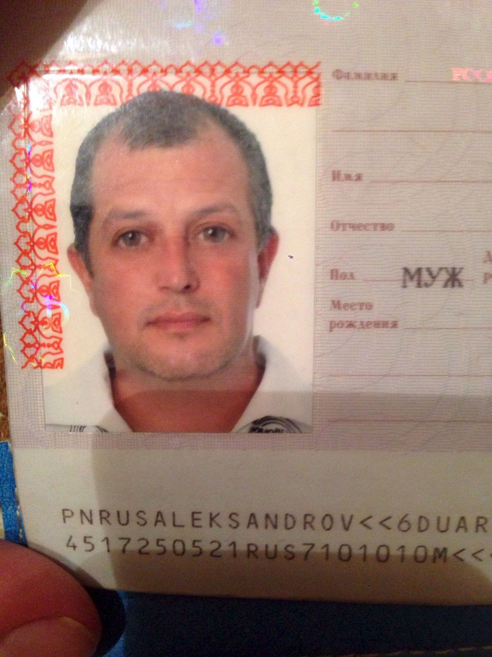 займы без фото паспорта под 0