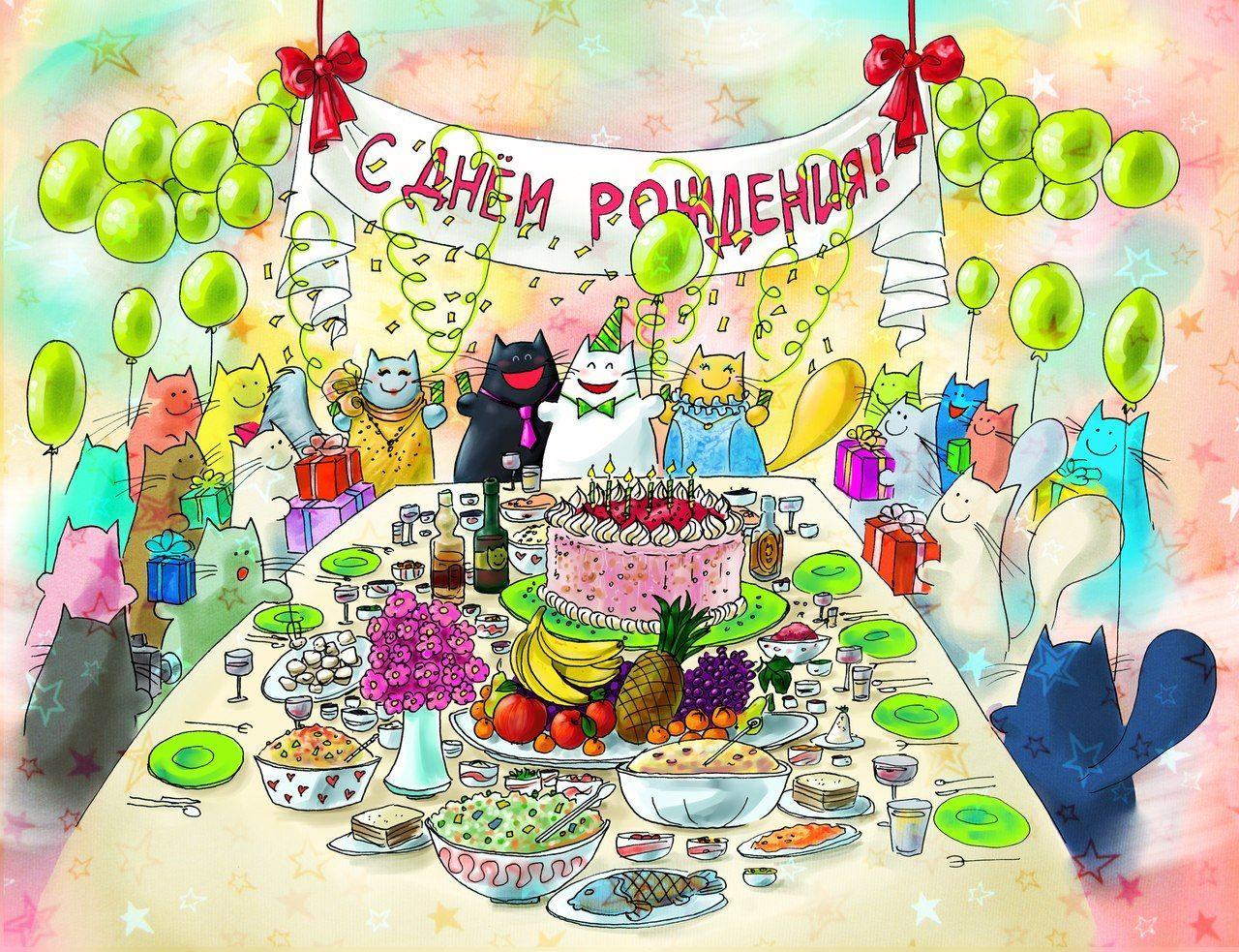 Открытки с днем рождения ашот