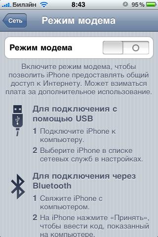 Смартфон как модем windows xp - 9fd1