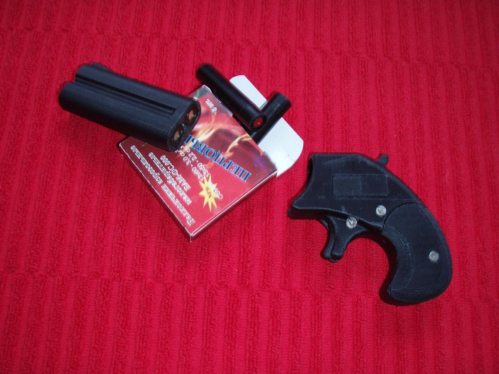 сигнал охотника пистолет