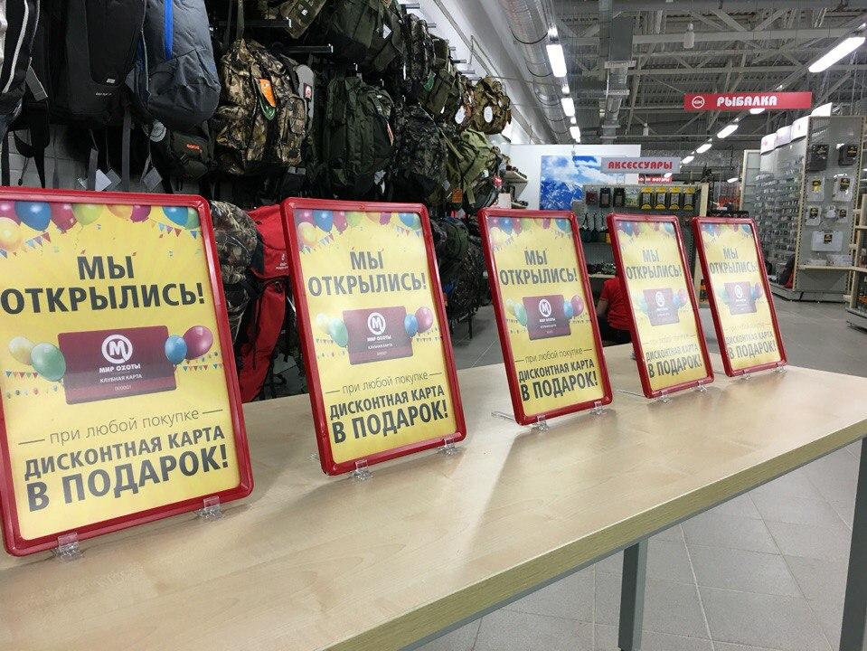 охота и рыбалка на ленинском
