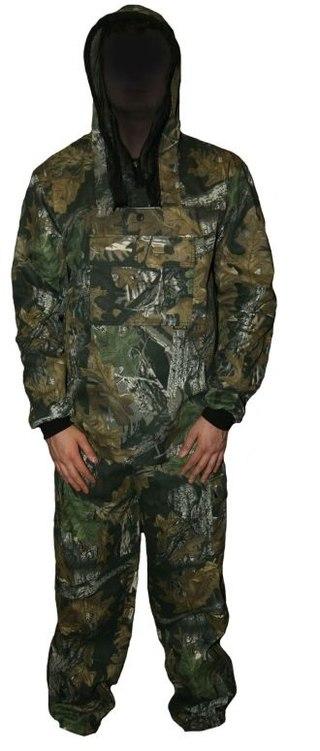 одежда для охоты и рыбалки производства беларусь