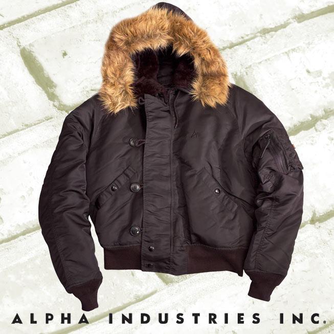 Куртки зимние недорогие мужские 5