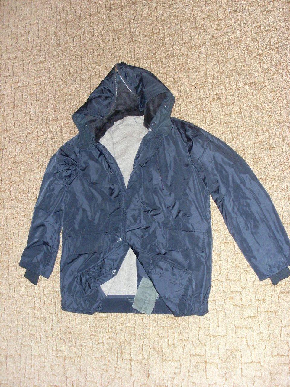 Купить Куртку Канадку Альпак