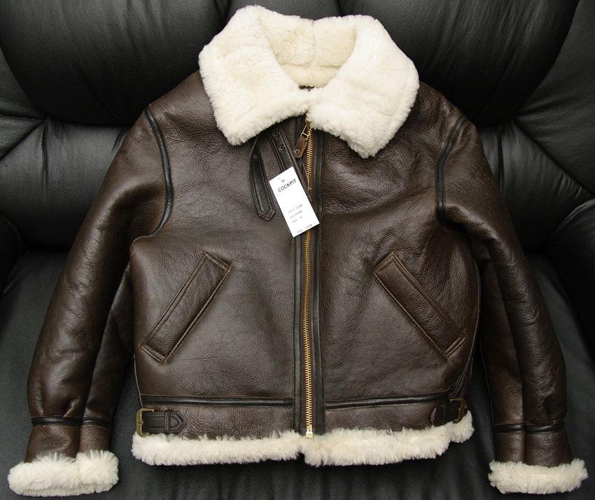 Летные Куртки С Мехом Купить