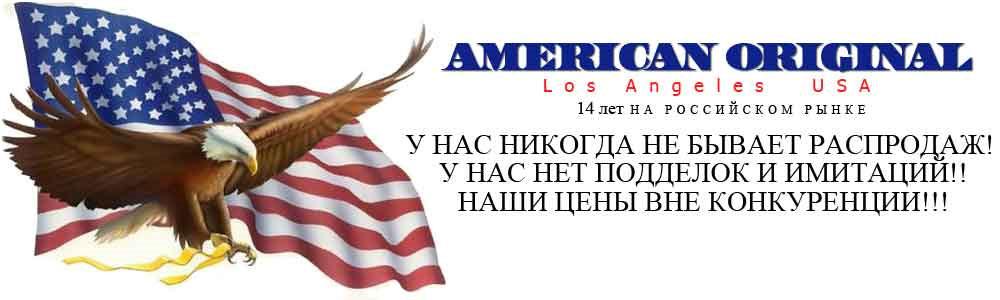 мотоэкипировка icon в москве: