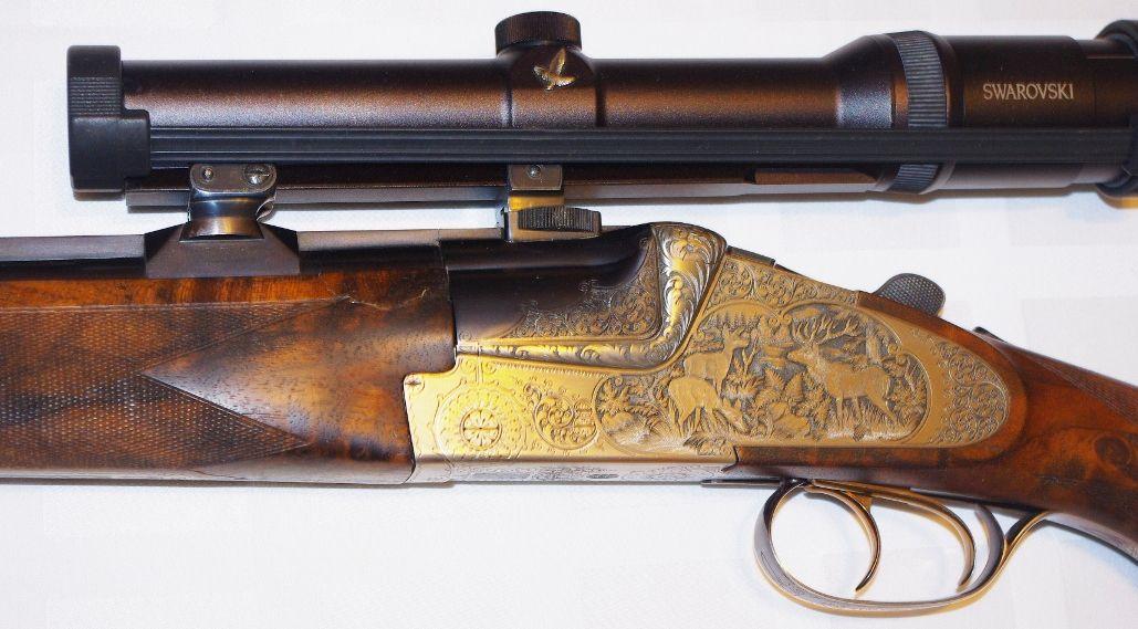 работы купить комбинированое ружьё хейм того