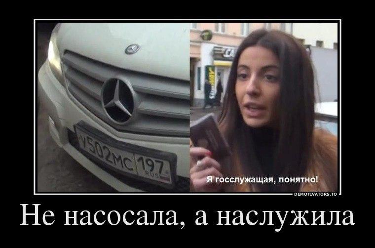 ekaterina-mazhul-porno-foto