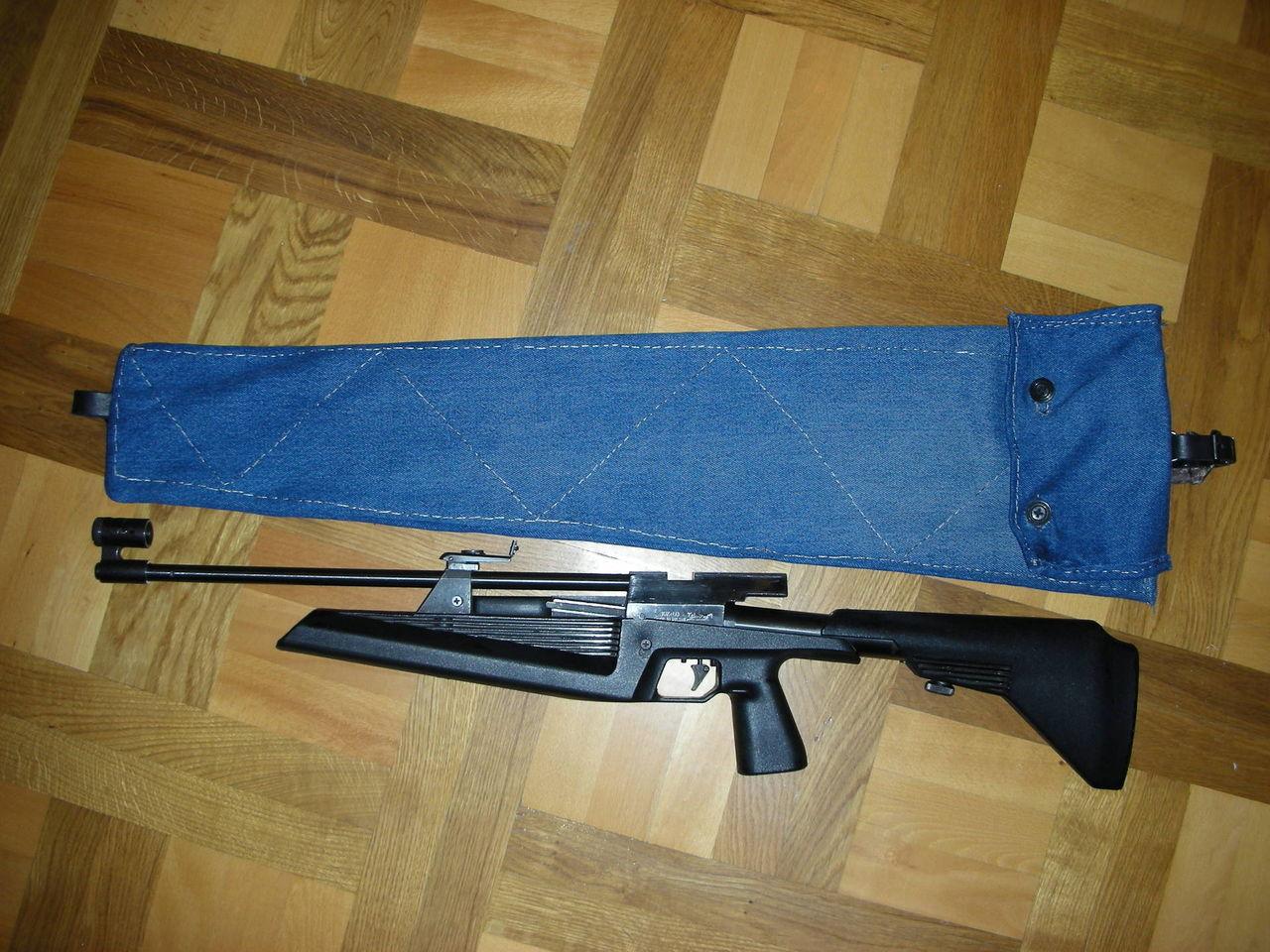 Продам чехол-тубус для ружья 77