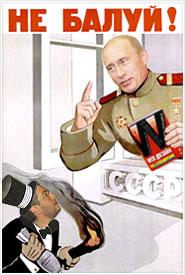 Покажите что Россия сильна не только танками
