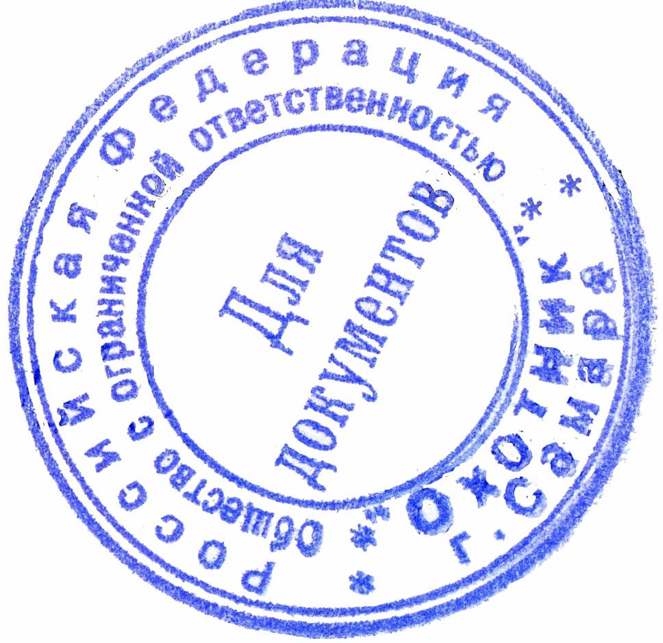 картинки штампов для скрапбукинга