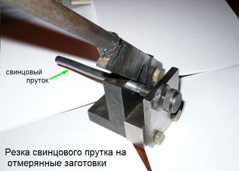 Прессование пуль для РСР. Итоги применения прессформы для изготовления пуль. * Популярное оружие
