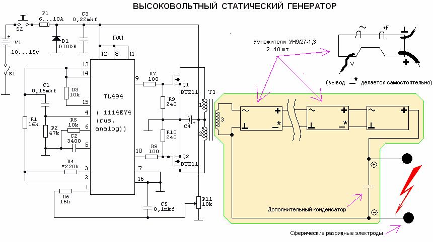 Схема устройства ионизатора воздуха