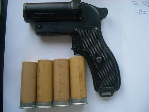 Уфимец реализовал несуществующий пистолет за10 тыс. руб.