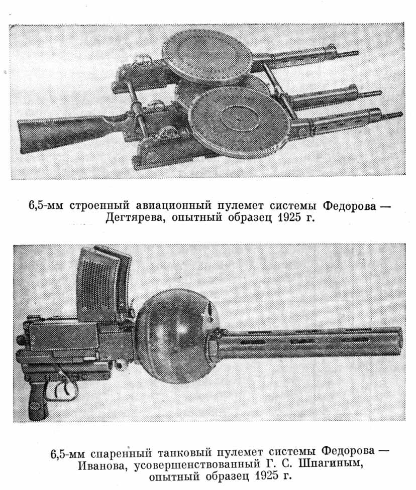 12.7×108mm