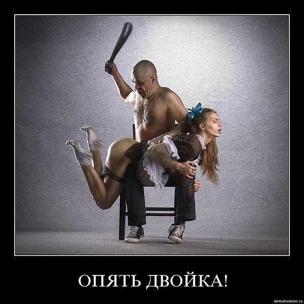 bit-remnem-po-zhope-muzhika-russkogo-seksa-foto