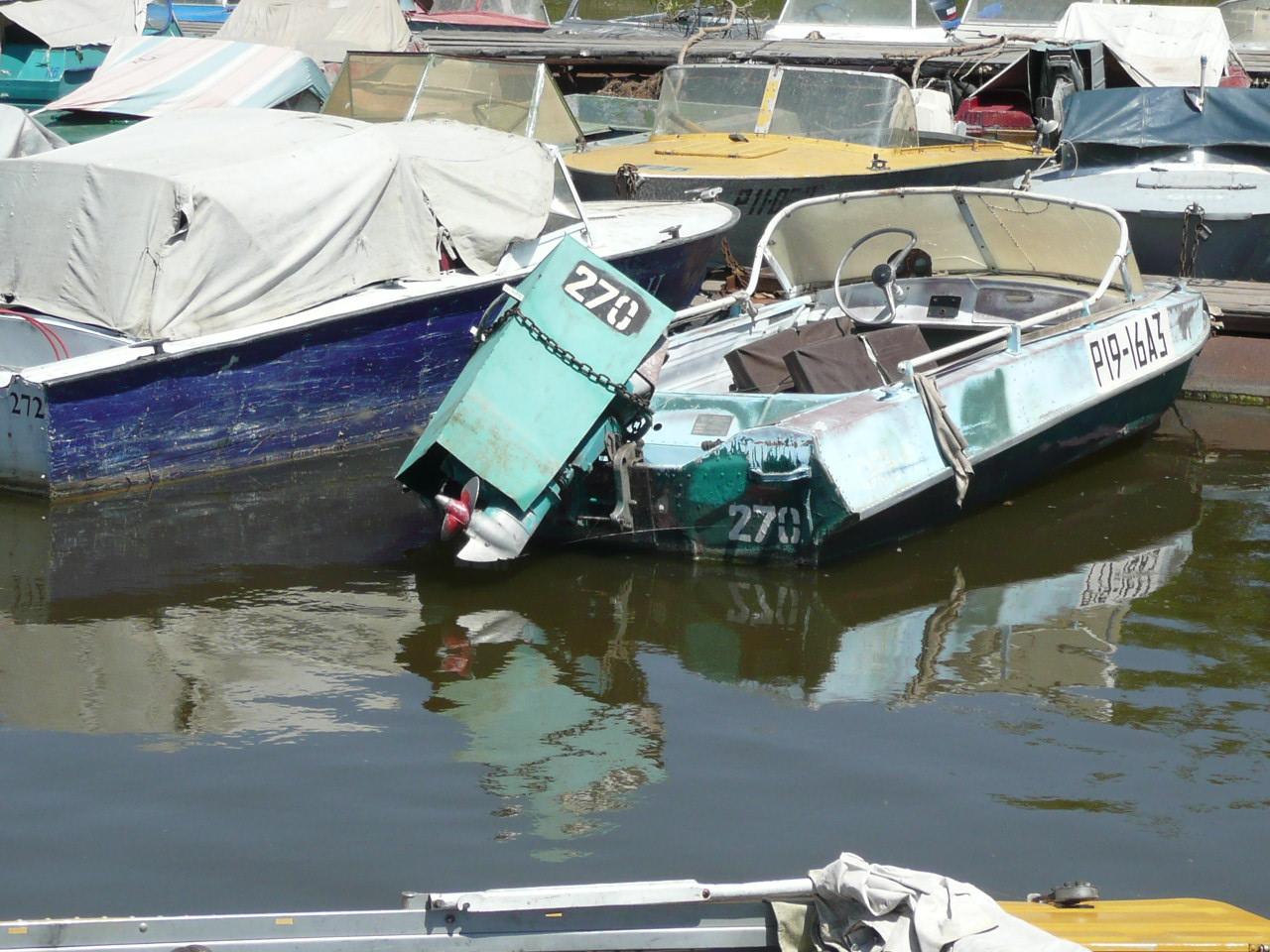 ахтубинск лодочный мотор