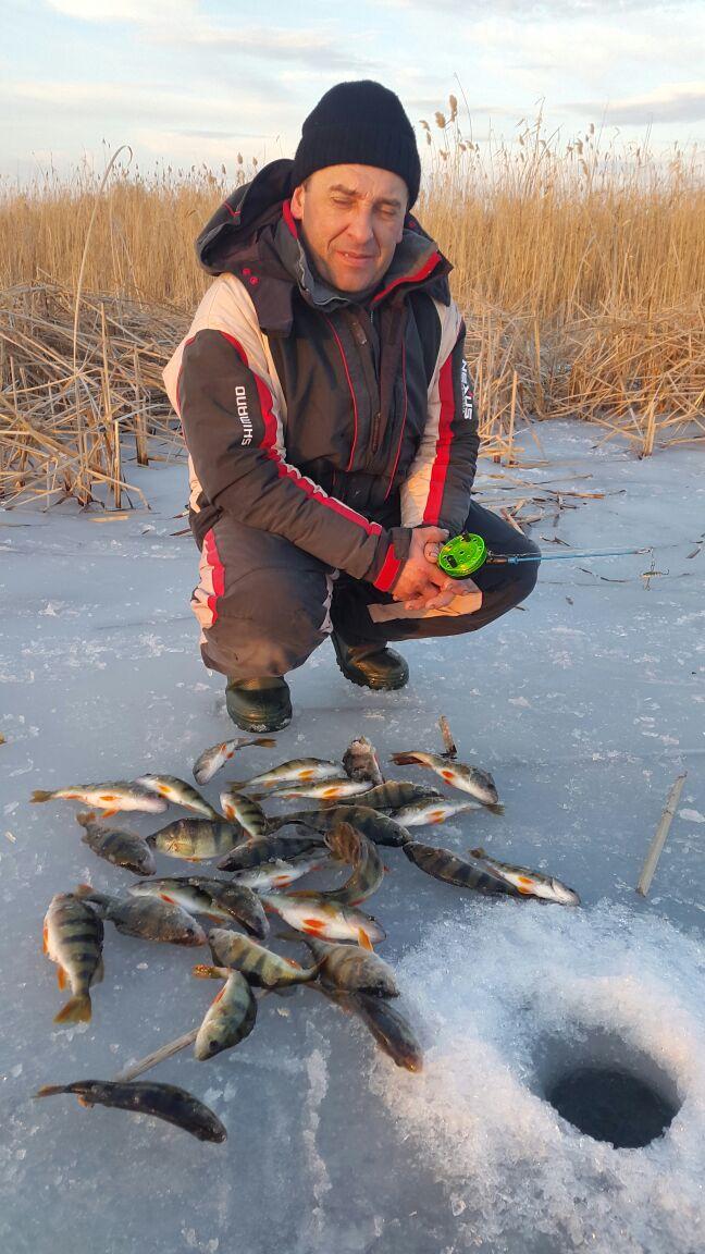 название для рыболовной базы