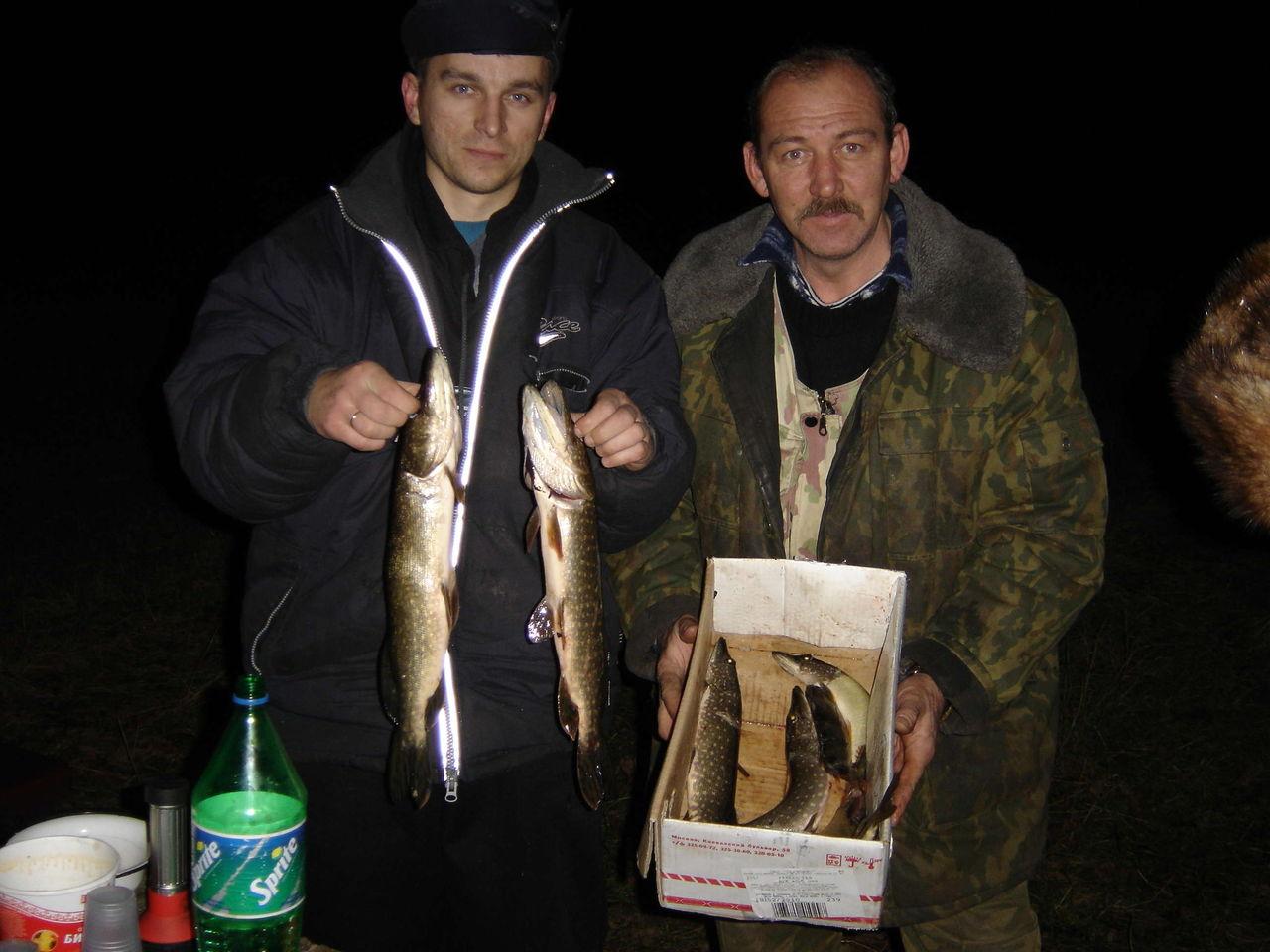 Острога для ловли рыбы