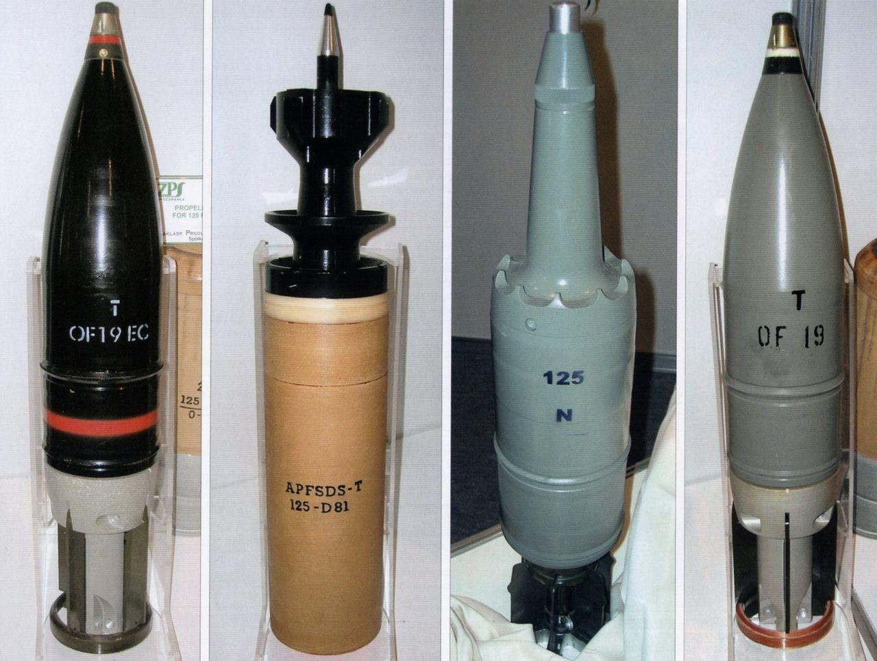первом случае современные танковые снаряды фото цветы