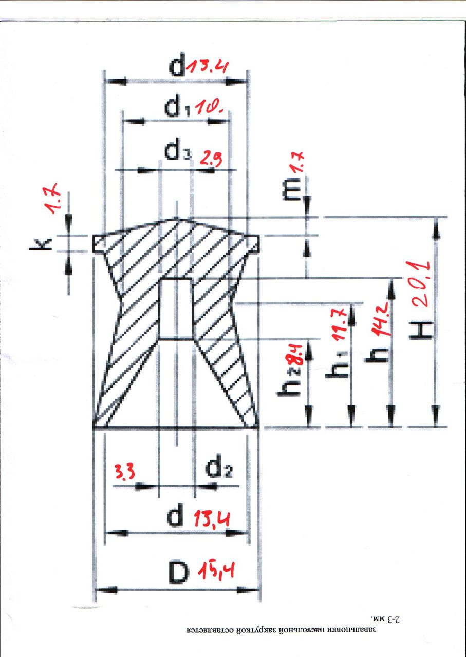 Пулелейка 12 калибр чертеж