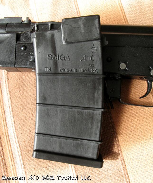 Комплектация: сайга-410к-02; два магазина на 10 патронов; затыльник; пародокс 75 мм